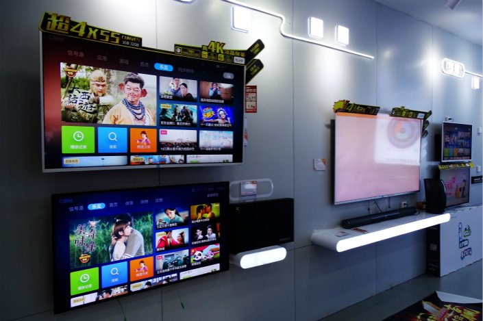 RT @caixin: Quick Take: LeEco TV Unit Tunes In Market for New Investors...