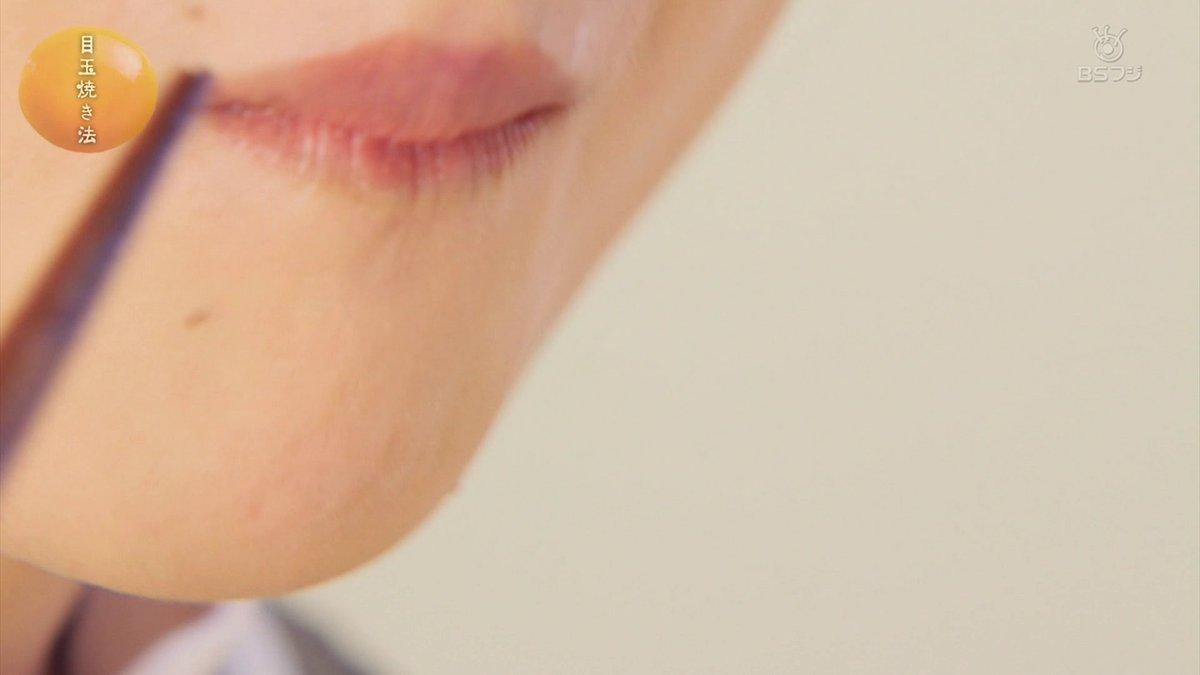 ■ 中島早貴 ■ BSフジ 『目玉焼き法〜ニッポンの食卓が変わる〜』 ■ 23:00〜23:55 ■ YouTube動画>1本 ->画像>298枚