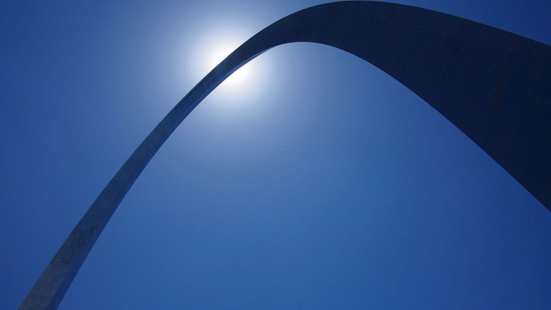 We call it the Arch. Soon, that may be its formal name, too