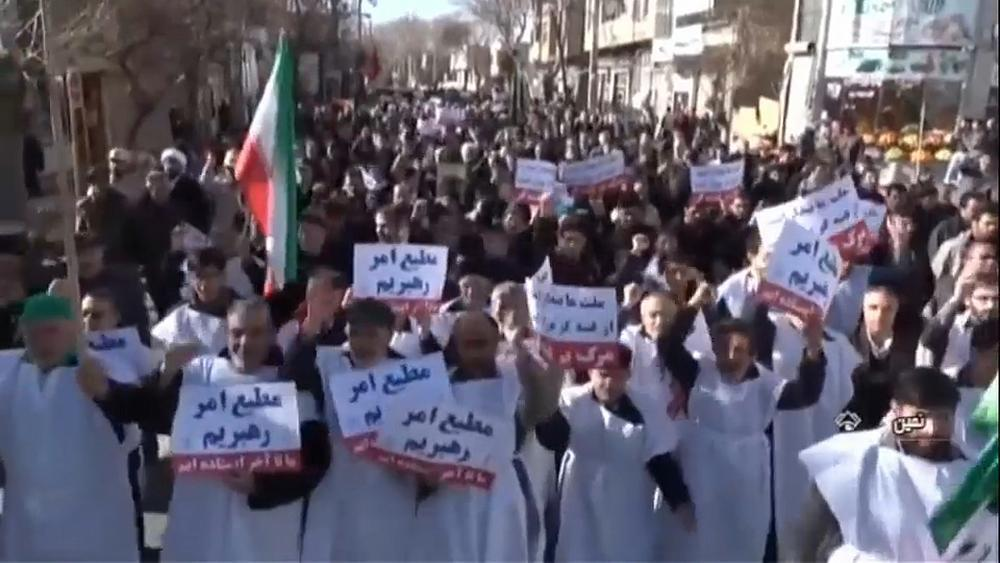 Pro-government demonstrators protest in Iran