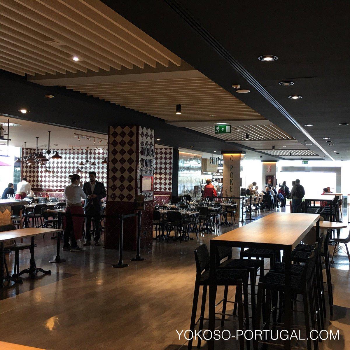 test ツイッターメディア - リスボンのデパート、El Corte Ingles。7階のトップフロアーにオープンしたフードコートは、リスボンの人気レストランが入っています。晴れの日はテラスでの食事がおすすめです。 (@ El Corte Inglés in Lisboa) https://t.co/2rcgWcla2h https://t.co/HTRWoTPJHn