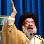 Iranian cleric blames social media for recent unrest