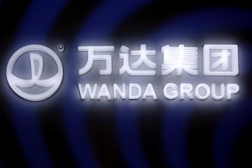 China's Dalian Wanda Group says 2017 revenue down 10.8 percent https://t.co/4kb9xPFmYq https://t.co/mFjEhSVxFm