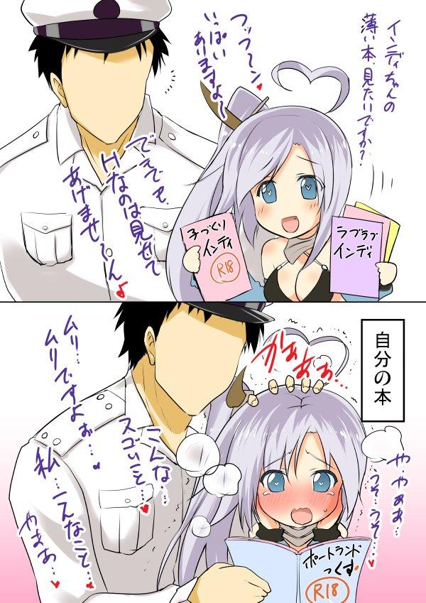ポニーR【新刊委託中】さんの投稿画像