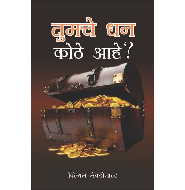 test Twitter Media - Where is your treasure? – Marathi https://t.co/YsHYqlh1FI https://t.co/4erWt5FUdY
