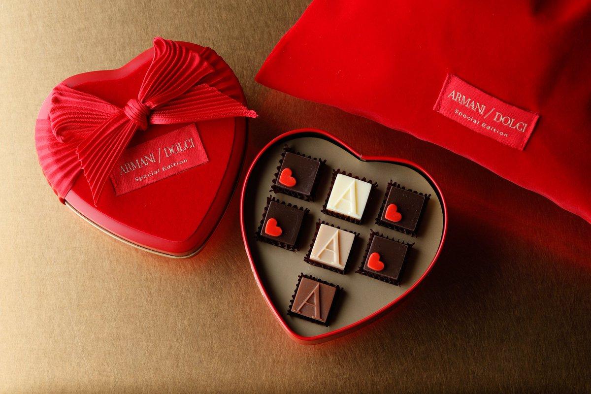 RT @fashionsnap: 「アルマーニ / ドルチ」がバレンタインシーズン限定チョコレート発売 https://t.co/XNgpw5Hmdd #バレンタイン #ARMANIDOLCI https://t.co/9UrIlcw4K9