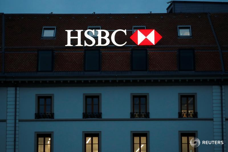 HSBC to pay $100 mln to settle U.S. probe into currency rigging https://t.co/SvY59quQry https://t.co/UhjmF2umUd