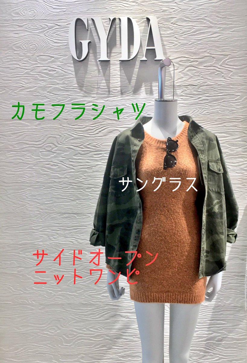 SHIBUYA109さんの投稿画像