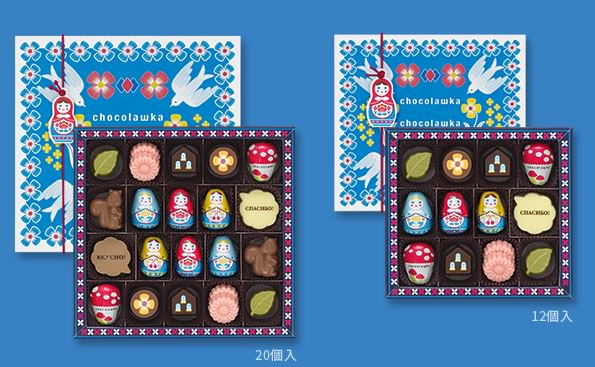 RT @warabiforattac: 毎年メリーチョコレートのバレンタインのチョコめっちゃ可愛くて好きなんだけどフツーにフクースナって書かれてて笑ったwww https://t.co/GLFp8DBIF4