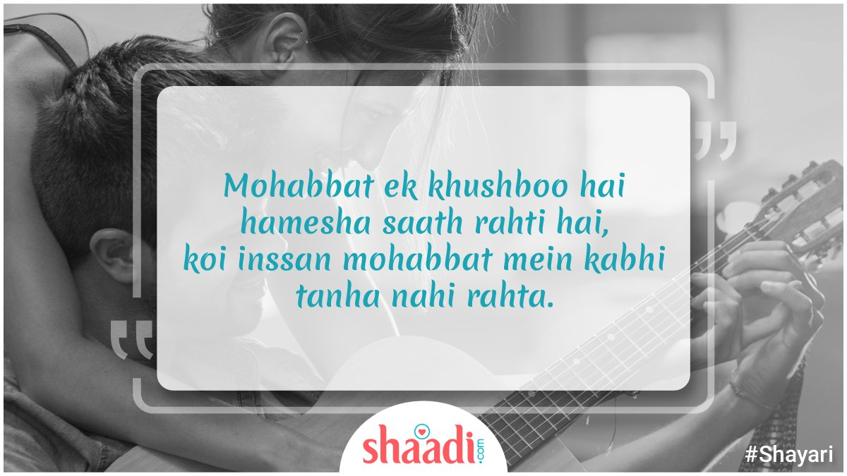 test Twitter Media - When you are in love, you are never alone. Love stays with you forever. <3  #Shayari #relationships https://t.co/eZXX8EBBMd