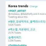RT : Trending at #1 in Korea now #PO...