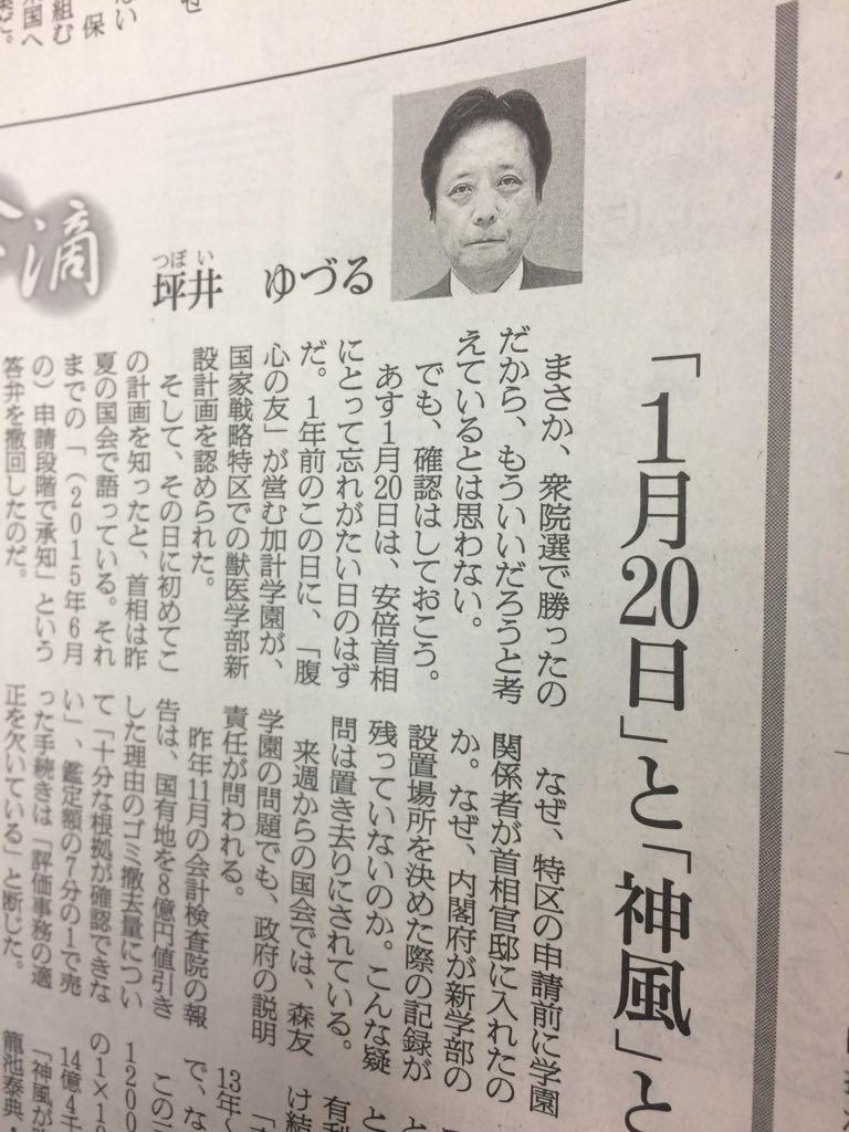 RT @itokenichiro:...