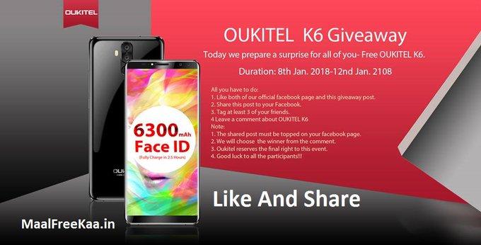 Oukitel K6 Free Giveaway