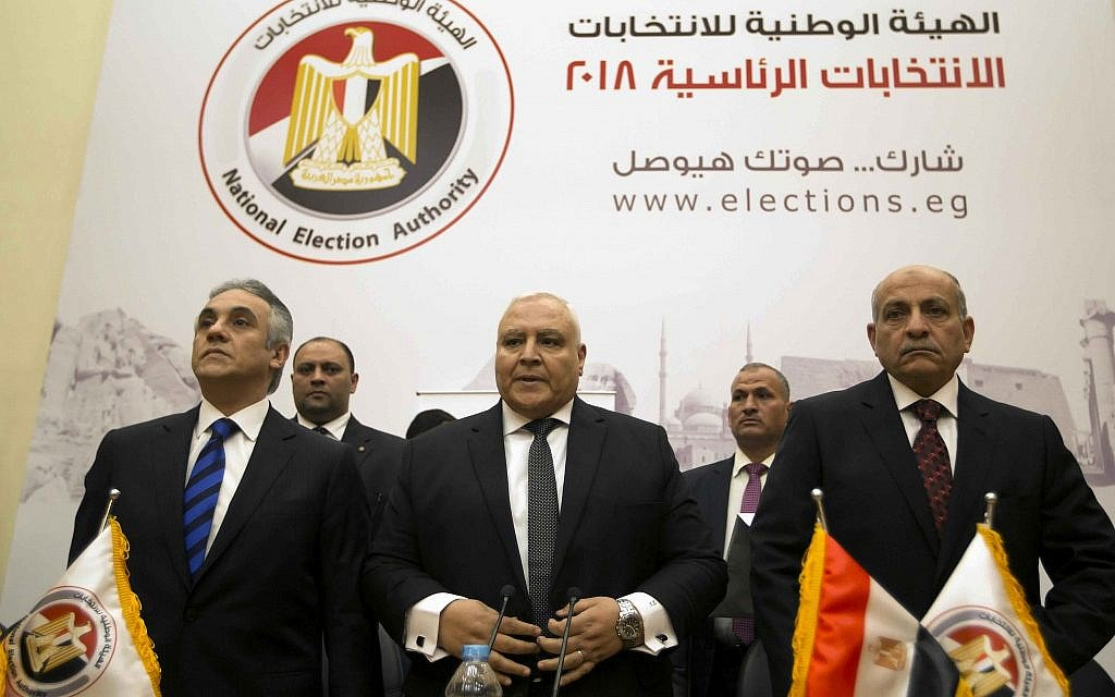 Egypt to hold presidential election March 26-28