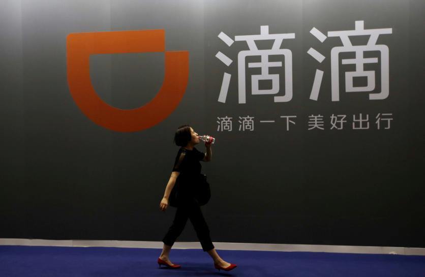 China's Didi Chuxing to launch bike-sharing platform and brand