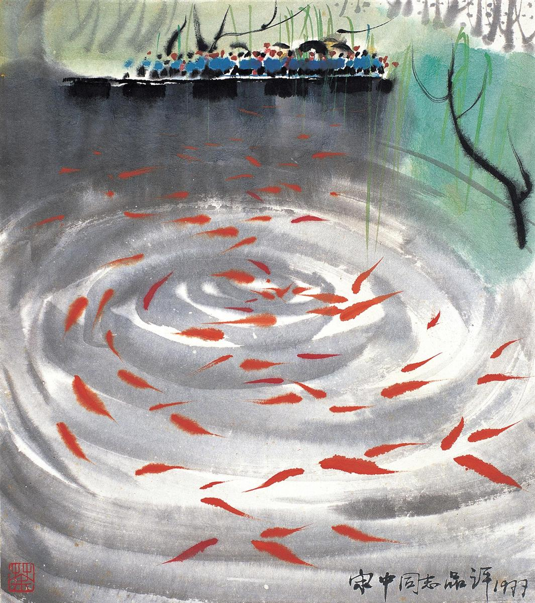 Wu Guanzhong: Viewing Fish at Flower Harbour (1977). #PaintingsILove https://t.co/be17ZQ7FvP