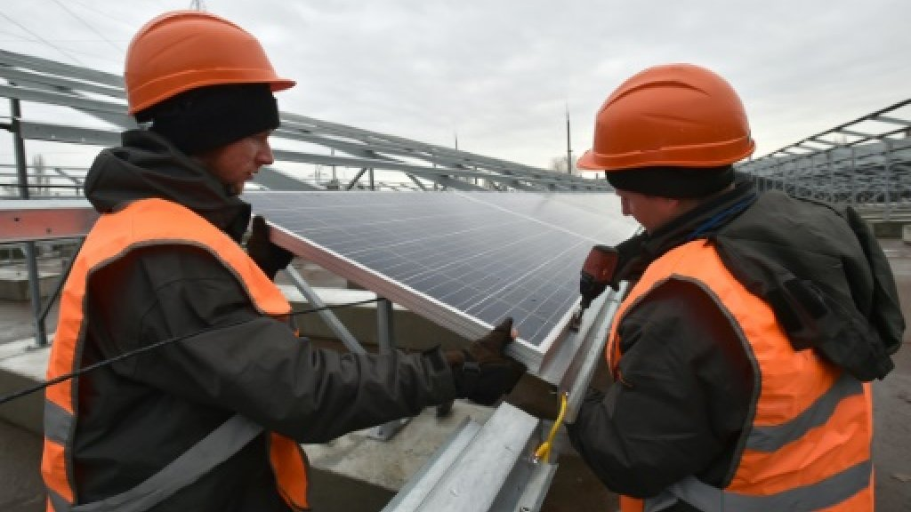 Ukraine to launch its first solar plant at Chernobyl