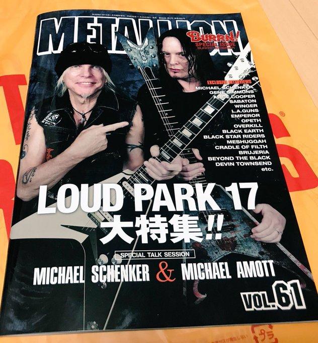 Happy birthday to my favourite guitar player, Michael Schenker!