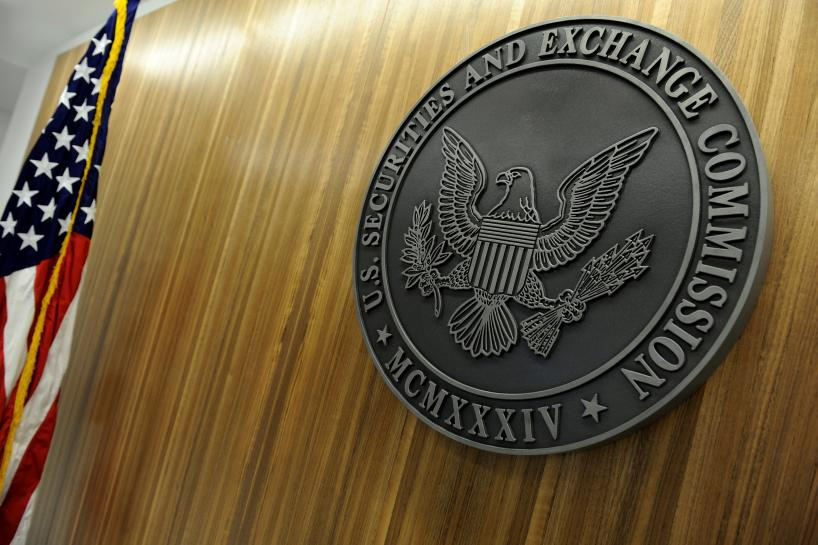 SEC seeks trustee for firm behind alleged $1 bln Ponzi fraud