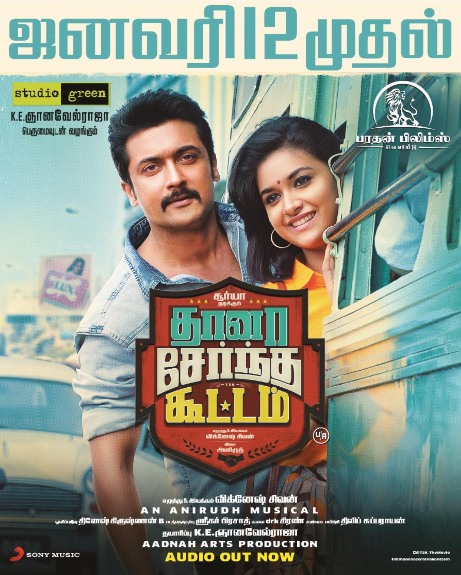 #ThaanaaSerndhaKoottam From Tomorrow�� #I'm waiting FDFS �� You are frnds will waiting this movie? https://t.co/RjFKyiYDEQ