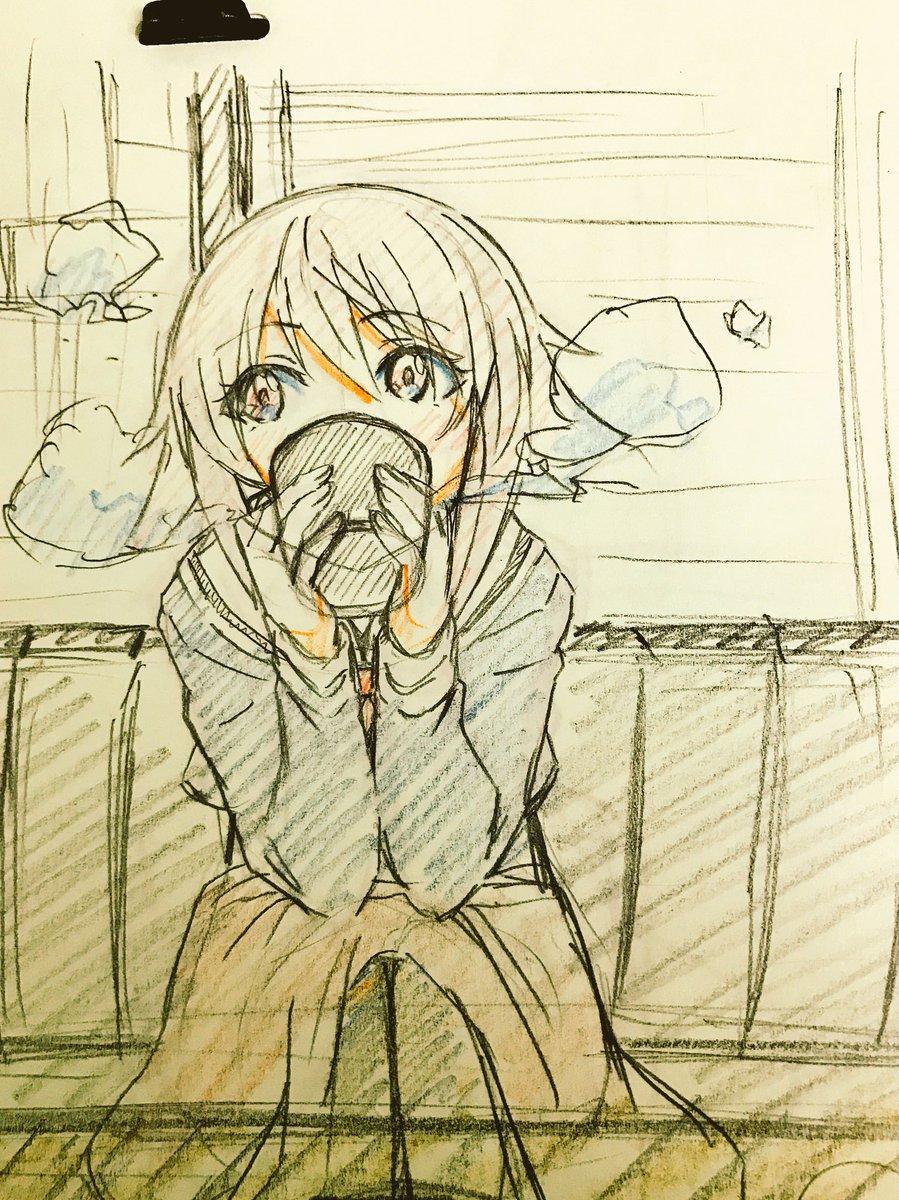 RT @kuubyo: 待ち合わせ。せりか。寒いからあったかいもの飲みましょ #chaos_child https://t.co/WJHjd6enQ2
