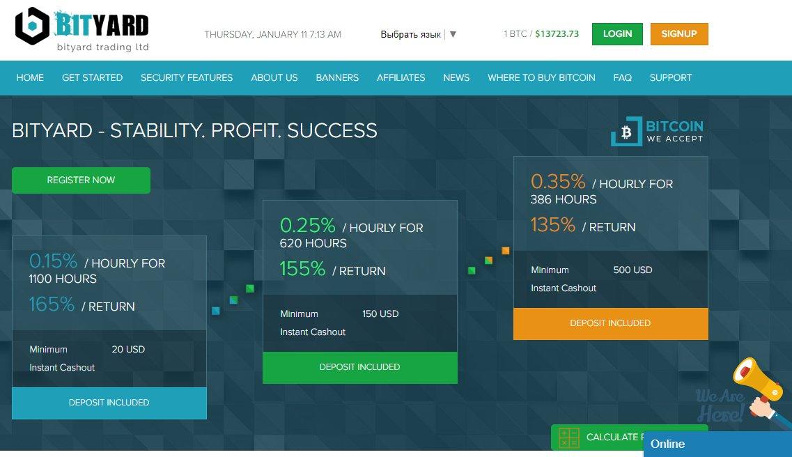 Hyip hourly profit key