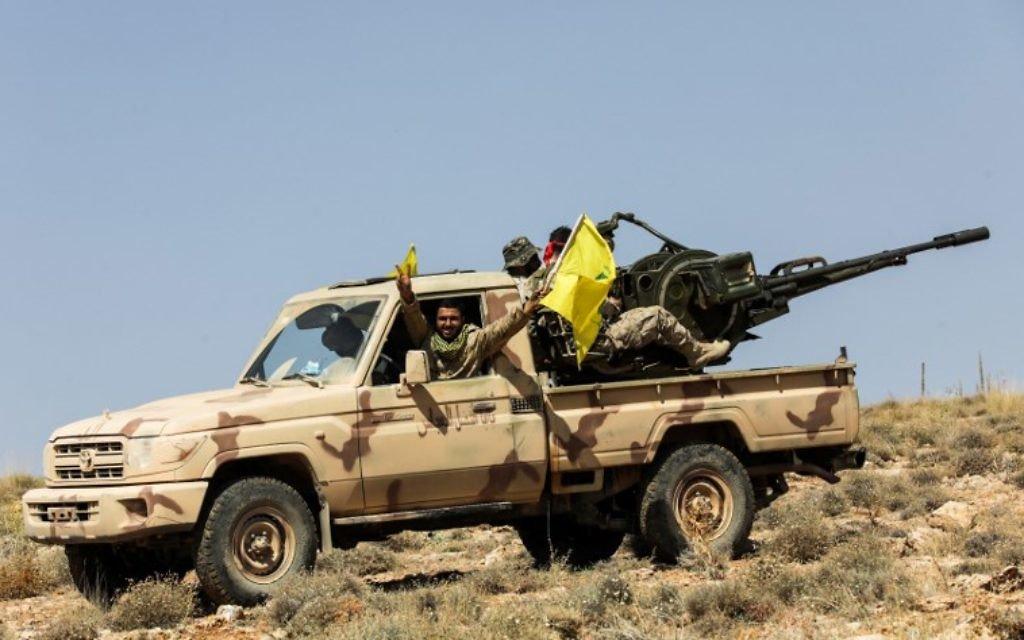 US task force to probe Hezbollah 'narco-terror'