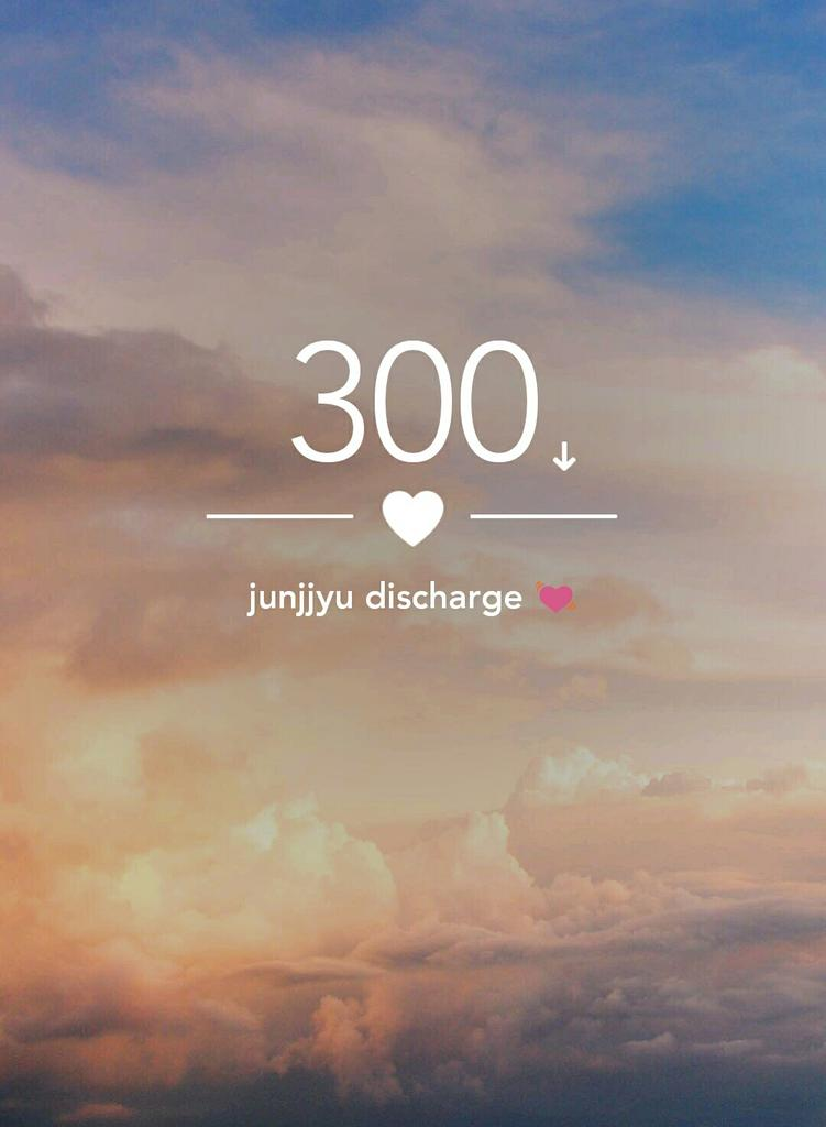 @1215thexiahtic Exactly 300 days to go! Can't wait to have you back, love! �� https://t.co/lws7NzOjUB