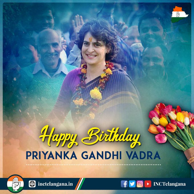 From everyone at INC we wish Priyanka Gandhi Vadra a very Happy Birthday!