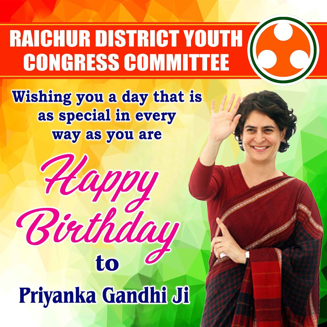Wishes to Priyanka Gandhi a Very Happy Birthday! May the almighty bless you, always..