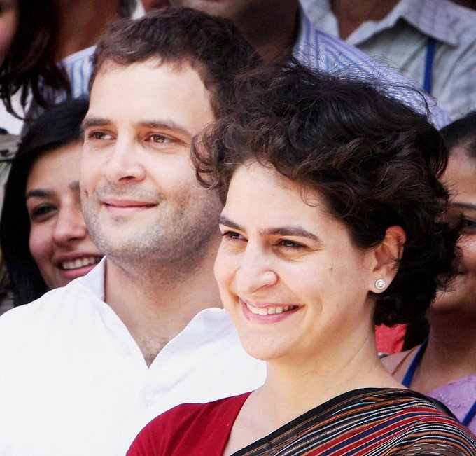 Wishing You a Beautiful Day with Good Health and Happiness Forever..  Happy Birthday Priyanka Gandhi Ji ..