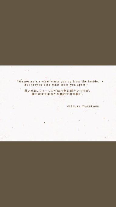 Happy birthday Haruki Murakami. Thank you for writing beautiful words