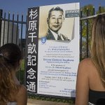 Abe to pay tribute to Japan's Schindler in Lithuania