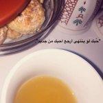 RT : #اجمل_صوره_من_تصويرك اعشق تصوير القهوة...