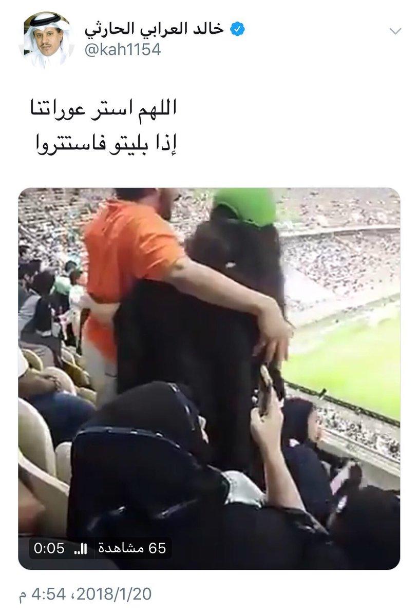 RT @ikhloo: #الاهلي_الباطن  ياليت العائله اللي في الفيديو يقاضون هذا الصحفي لتشويه...