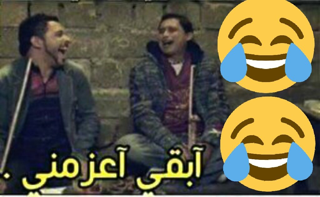 RT @smiling22killer: #السوبر_المصري عشان تكسب الأهلى لازم يكون عندك عزيمة 💪😉 ..  ولما يبقى...
