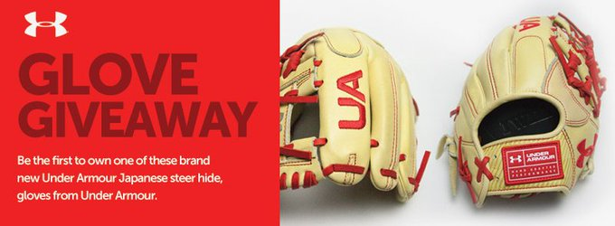 Under Armour Genuine Pro Baseball Glove Contest Giveaway