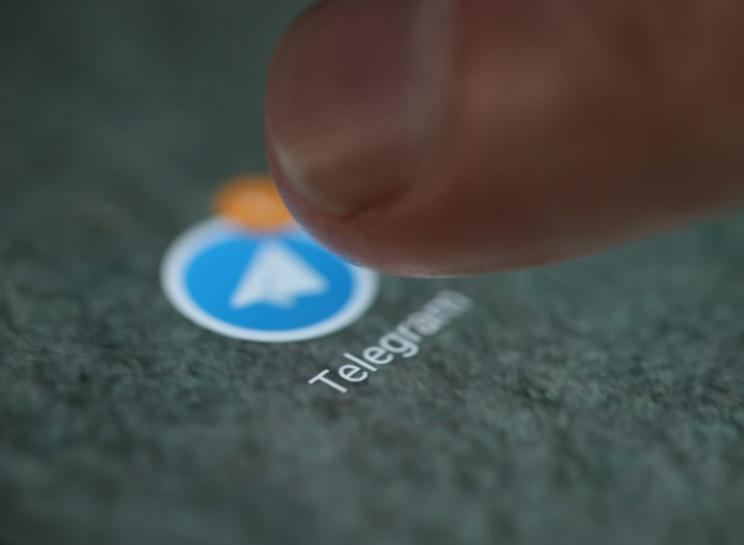Iran lifts block on Telegram app imposed during unrest: report