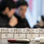 S. Korea to clamp down on e-cigarette hoarding