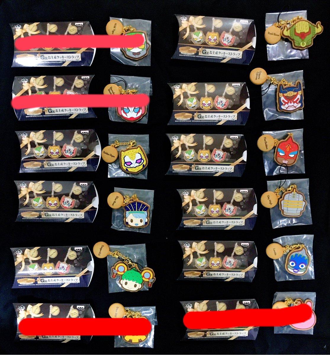 test ツイッターメディア - 像更新しました。 タイバニ一番くじ G賞 お土産クッキーストラップ 1個700円、 7種+シークレット 1種 おまとめも可能です。 よろしくお願い致します。  #タイバニグッズ譲渡交換所 #タイバニ一番くじ交換所 https://t.co/JyjWpKrntW