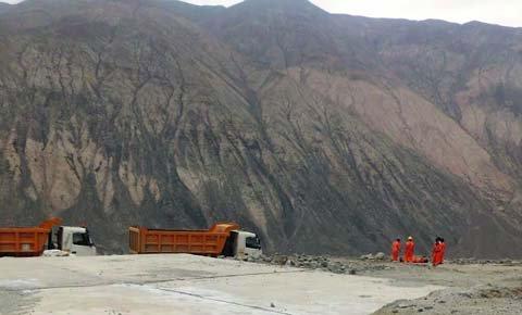 Reportan 17 mineros desaparecidos tras fuerte sismo en #Arequipa https://t.co/HcwsucMUc7 https://t.co/LrRsXOB7TW