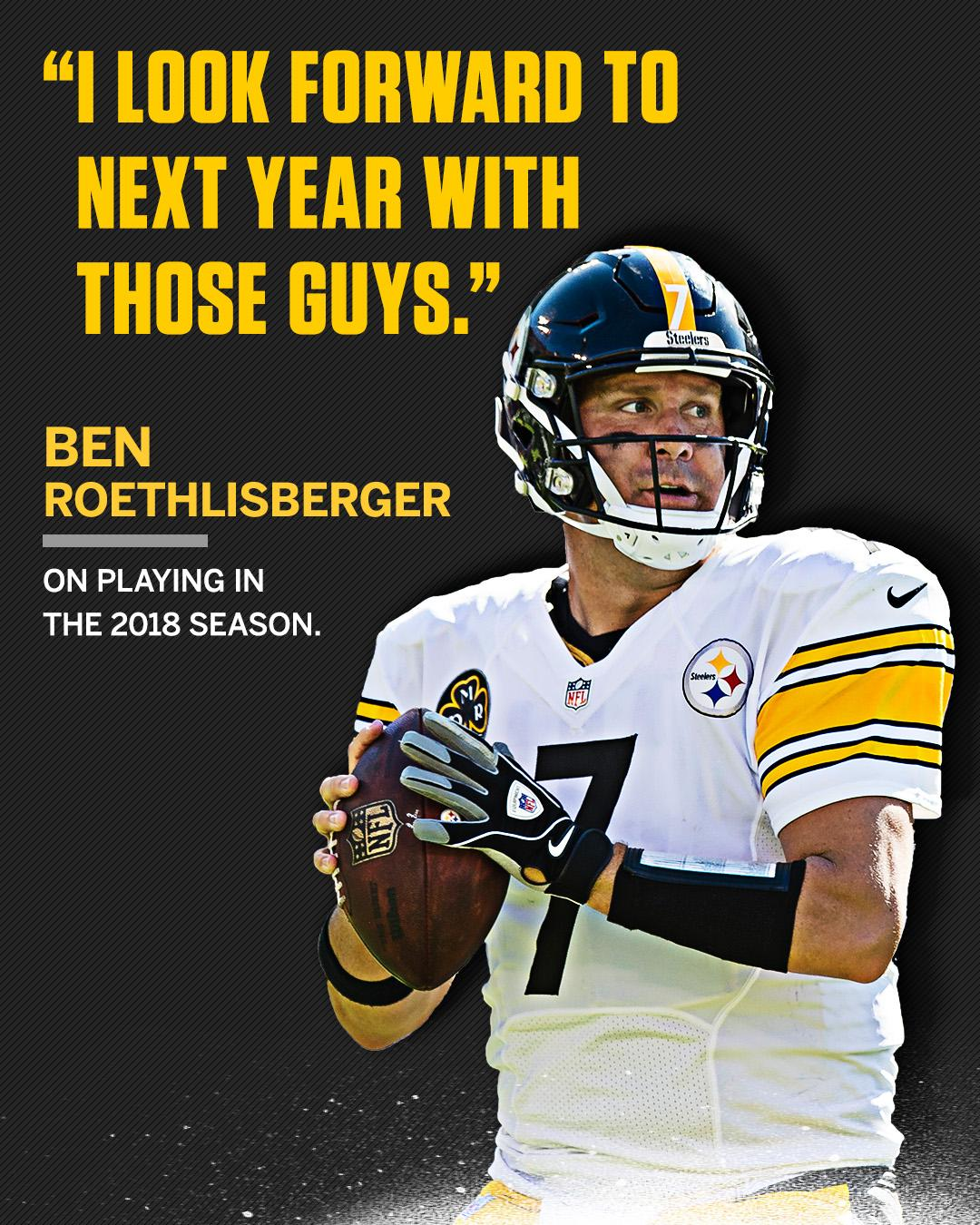 Big Ben says he plans on playing in 2018. https://t.co/ziCTwCt7zZ https://t.co/xAIGH7TKLY