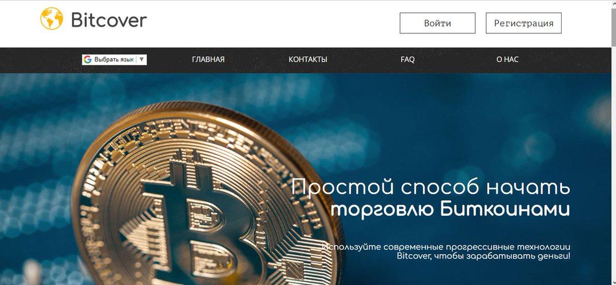 Мониторинг хайпов русском языке