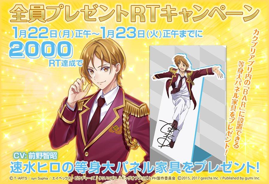 カクテル王子(カクプリ)【公式】さんの投稿画像