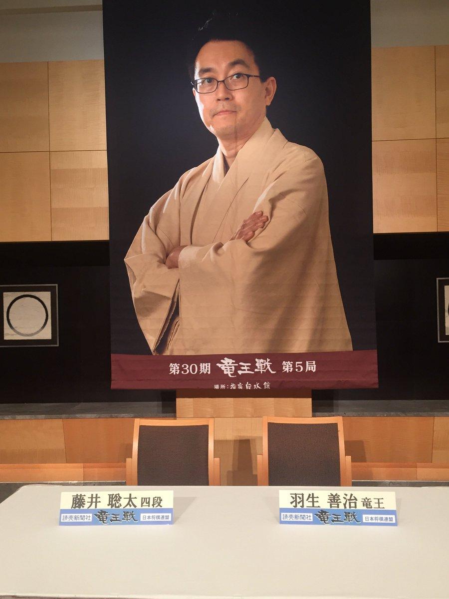 勝又清和さんの投稿画像