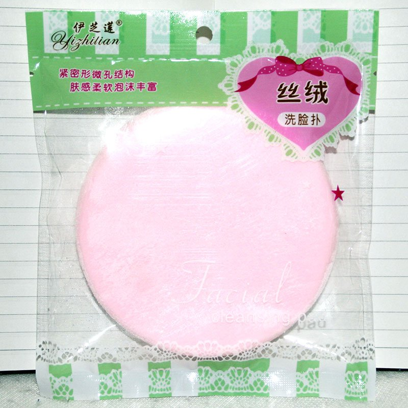 Velvet Soft Cleansing Flapping On Washing Face For Women Moisturizing whiteni...