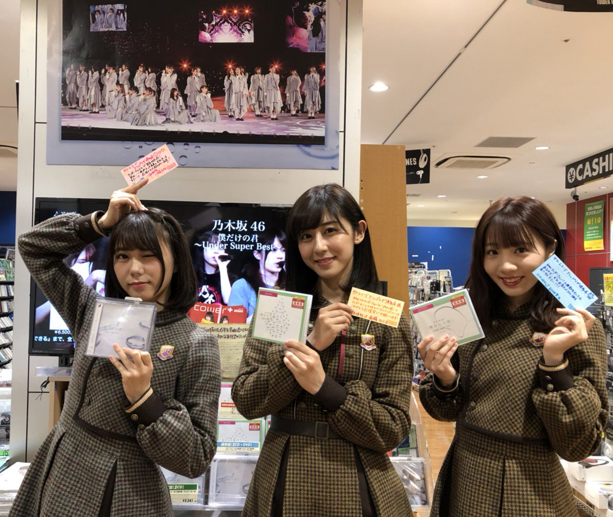 【アルバムキャンペーンin福岡】 いつも乃木坂46を大きく展開してくださってるタワーレコードアミュプラ...