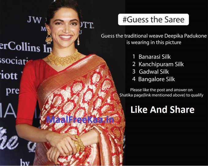 Guess & Win Contest Win a Gift Voucher Worth Rs 1500/-