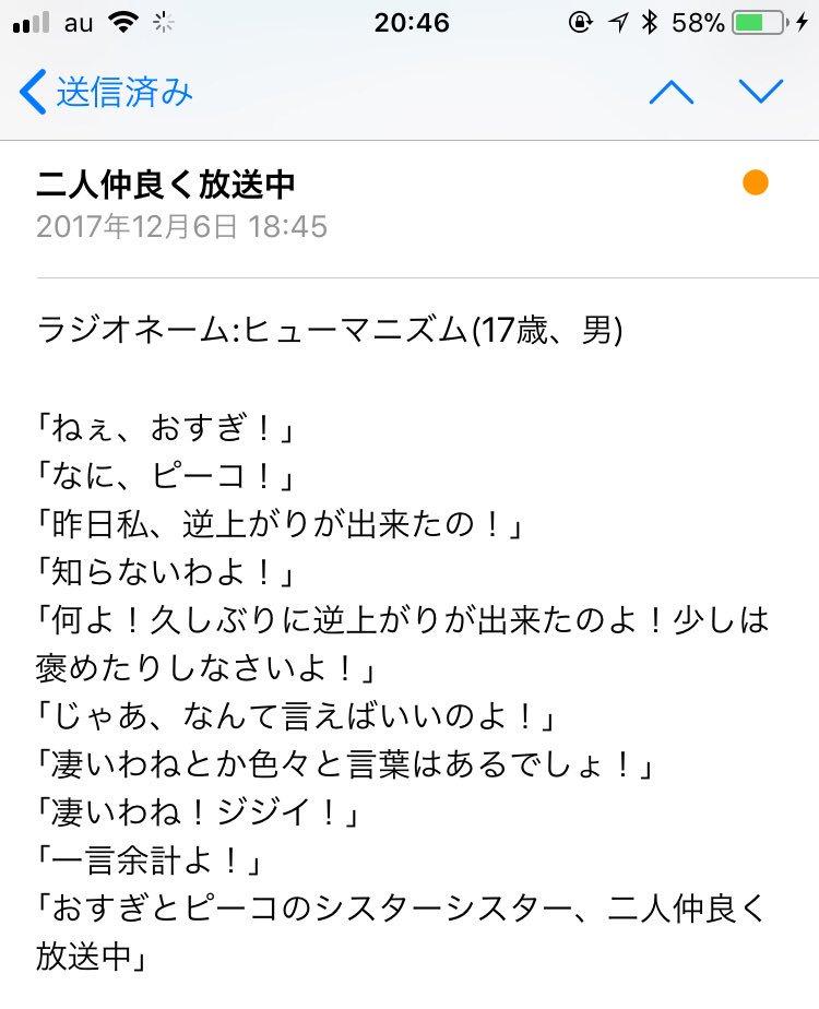 太田さんも、お笑いについて門外漢があれこれ言うと激怒するよねw  #bakusho