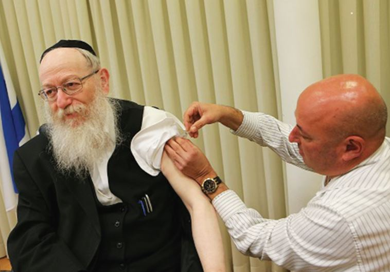 Iraeli Medical Association rejects mandatory flu shots for doctors